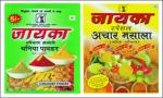 MAA SHARDA FOOD PRODUCTS